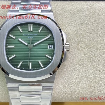 REPLICA WATCH MP factory patek philippe 5711/1A百達翡麗新品鸚鵡螺鋼表之王