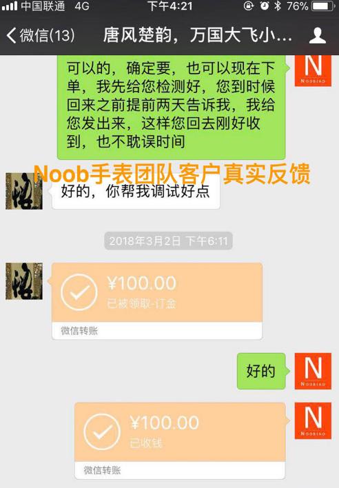 名不虚传,再次见证ZF厂万国大飞小王子复刻表迷人蓝
