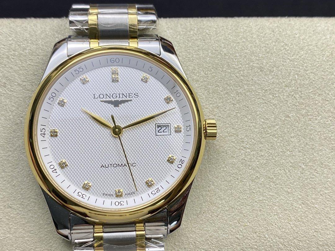 【KY出品】V2升級版浪琴名匠三字位系列原版開模Cal.L619機械40MM複刻手錶