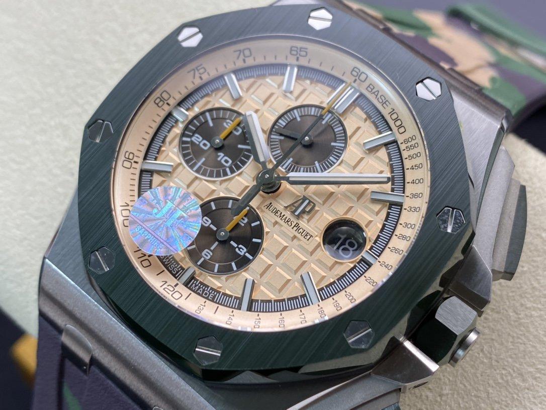 """JF廠高仿愛彼AP26400 綠陶""""迷彩""""系列直徑44MM裝3126機芯複刻手錶"""