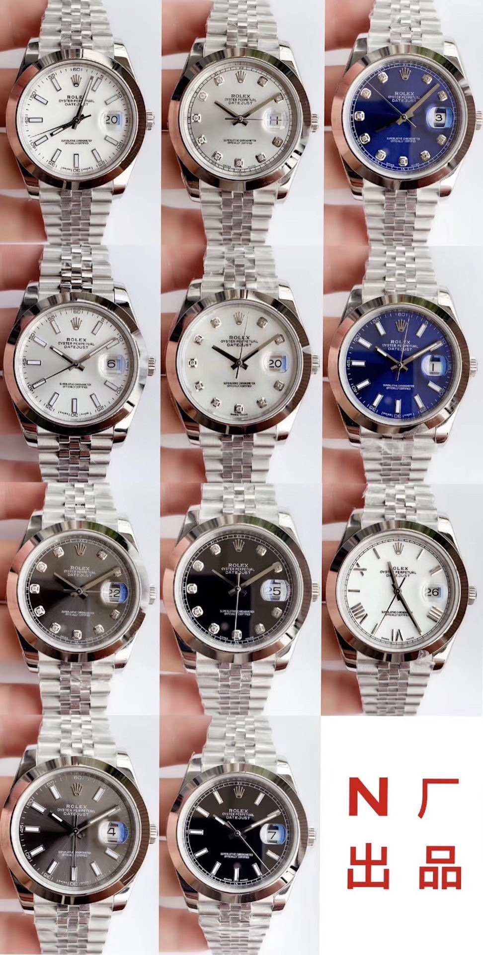 N廠 勞力士日志全系列 N廠手錶 高仿手錶 仿錶 複刻錶 一比一複刻手