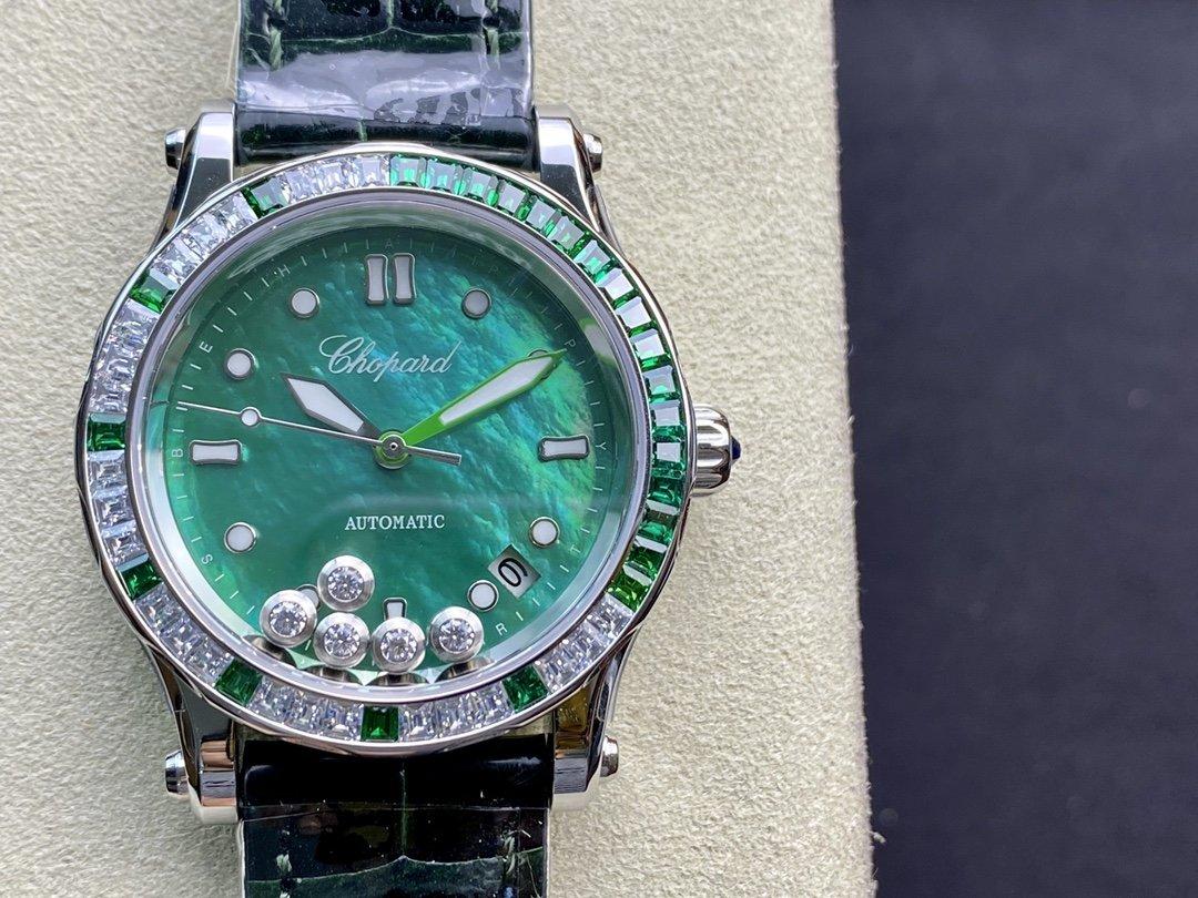 高仿蕭邦快樂鑽HAPPY DIAMONDS配2892機芯36MM複刻手錶