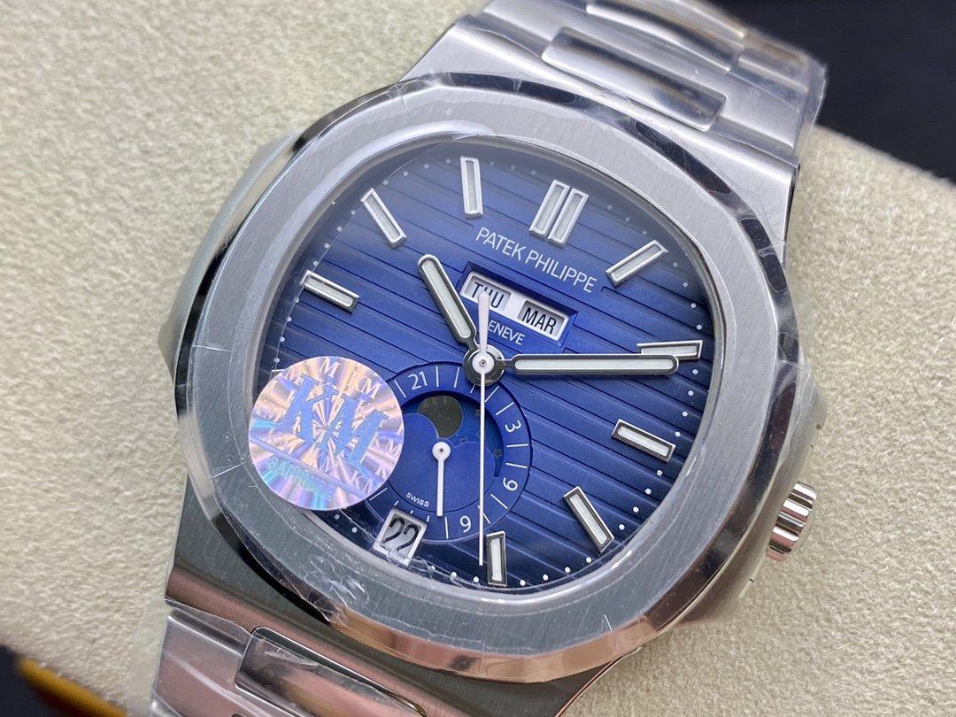 KM廠高仿百達翡麗 鸚鵡螺5726/1系列多功能機械複刻手錶