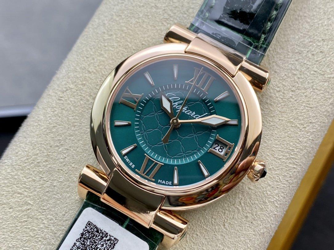 高仿蕭邦手錶impepiale系列複刻手錶