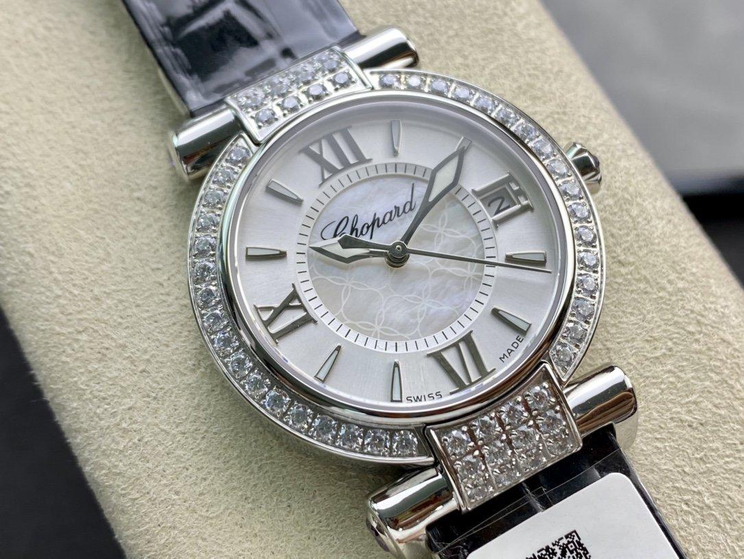 蕭邦IMPEPIALE機械石英機芯36MM複刻手錶