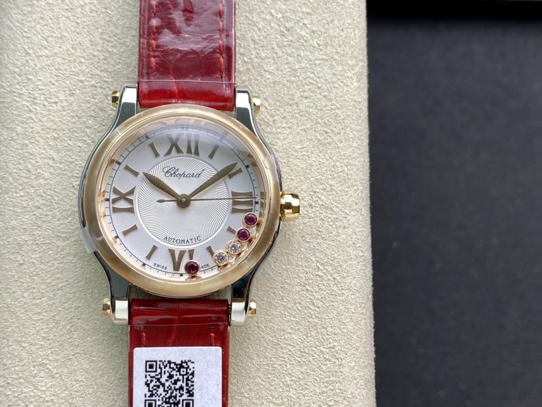 複刻手錶NR廠手錶高仿蕭邦快樂鑽2892機械機芯30mm仿表女表