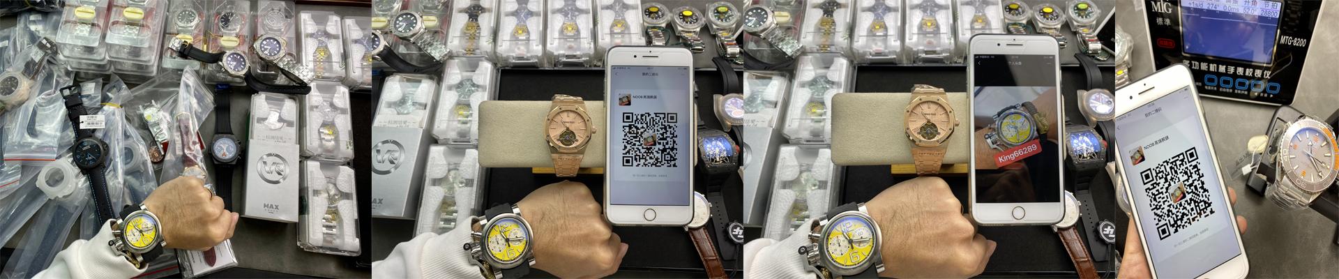 香港手錶論壇,N廠,N廠手錶,高仿勞力士,高仿手錶,VS廠手錶,仿表