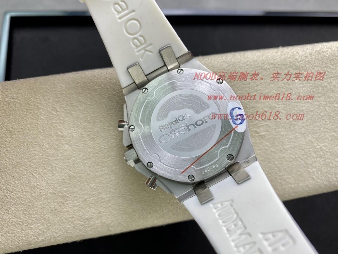 手錶評測仿表愛彼26231女表計時進口石英機芯,N廠手錶