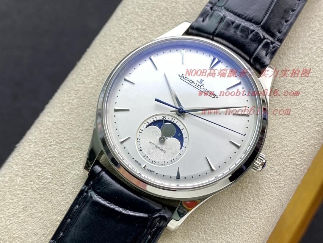 【GF豪華高配版】積家月相大師系列正裝男表Q1368420,N廠手錶
