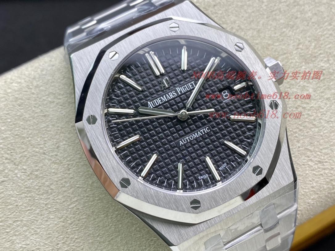 ZF廠手錶仿表愛彼皇家橡樹15400 V2版,N廠手錶