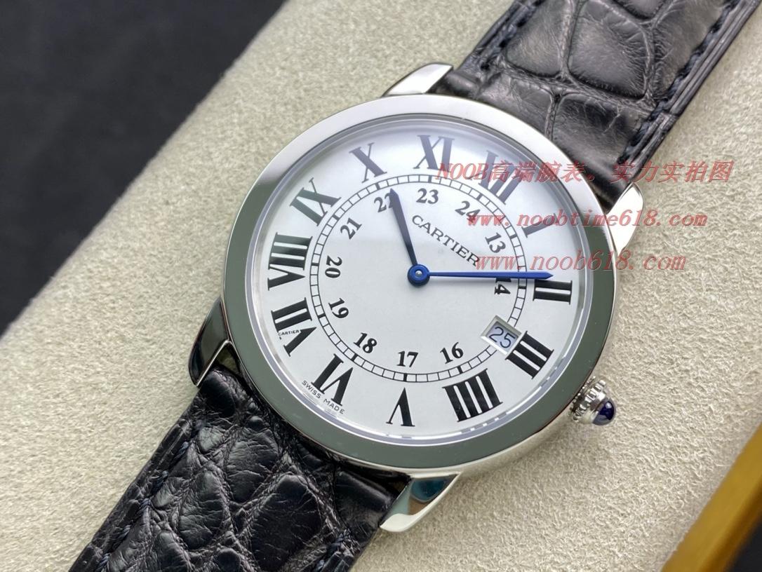 K11廠手錶精仿表卡地亞倫敦系列情侶對表30MM/36MM,N廠手錶