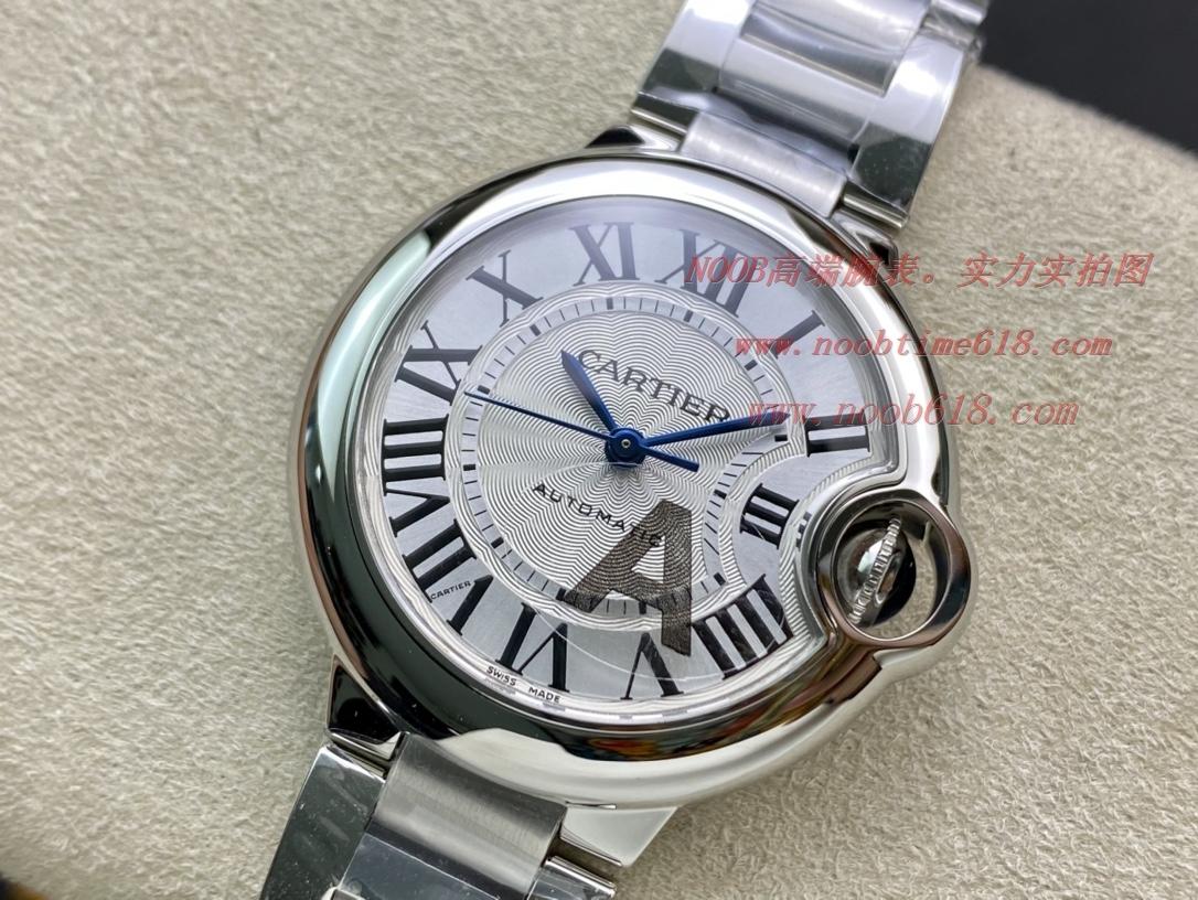 V6廠手錶一表一碼一卡 完美複刻 V7版 卡地亞 藍氣球33MM,N廠手錶