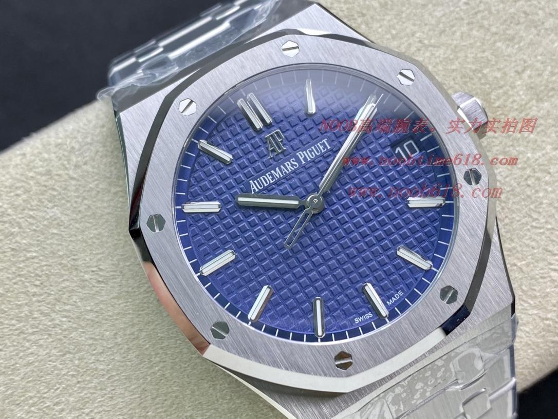AZ廠手錶仿表愛彼皇家橡樹系列15500ST,N廠手錶