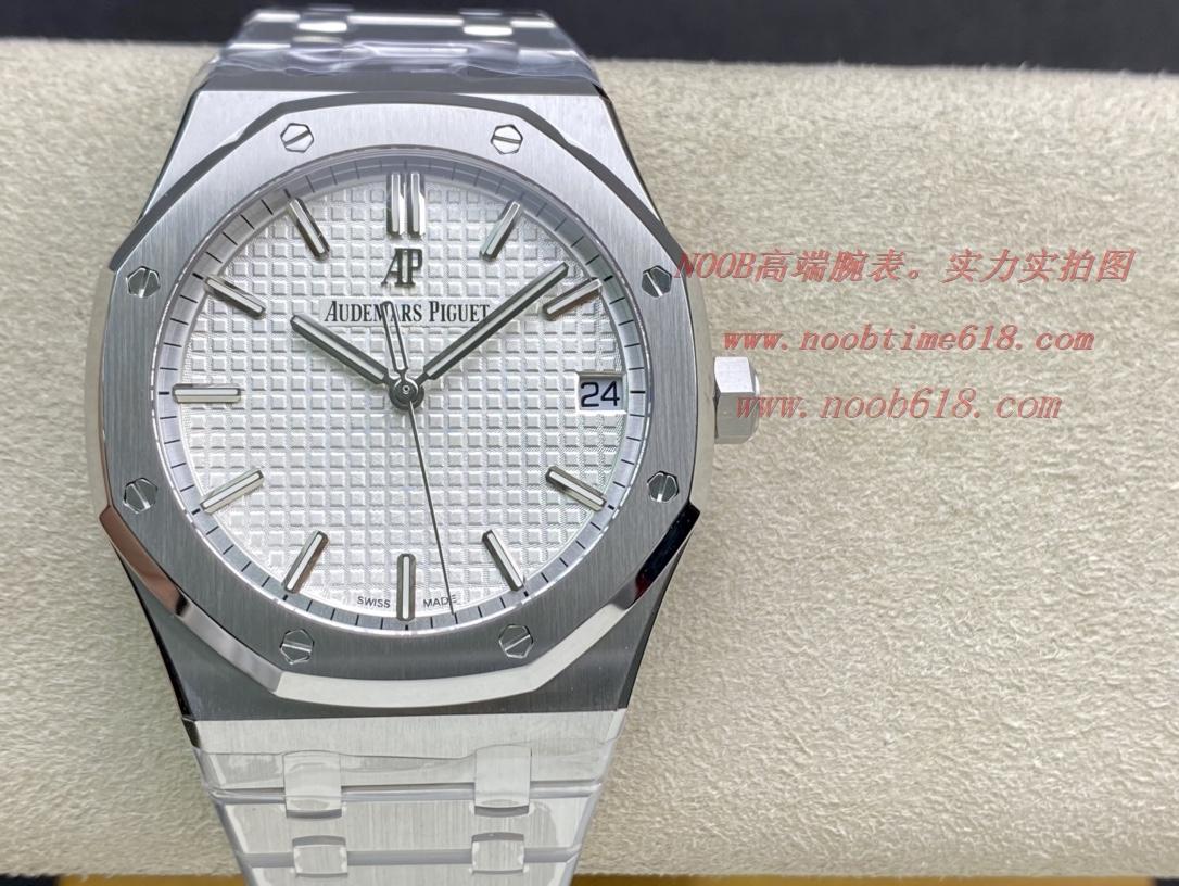 ZF廠手錶愛彼皇家橡樹15500升級V2版,N廠手錶
