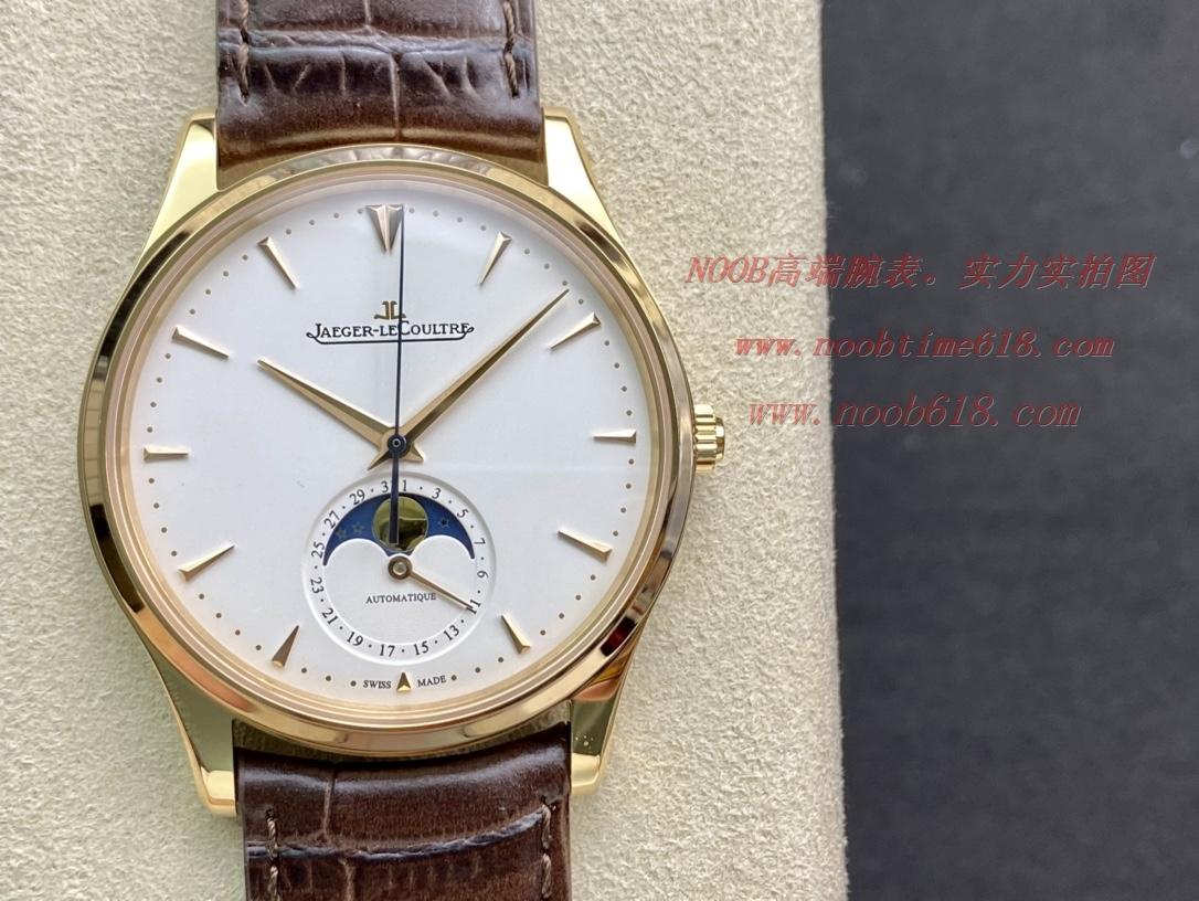 GF廠手錶豪華高配版積家月相大師系列39MM正裝男表Q1368420,N廠手錶