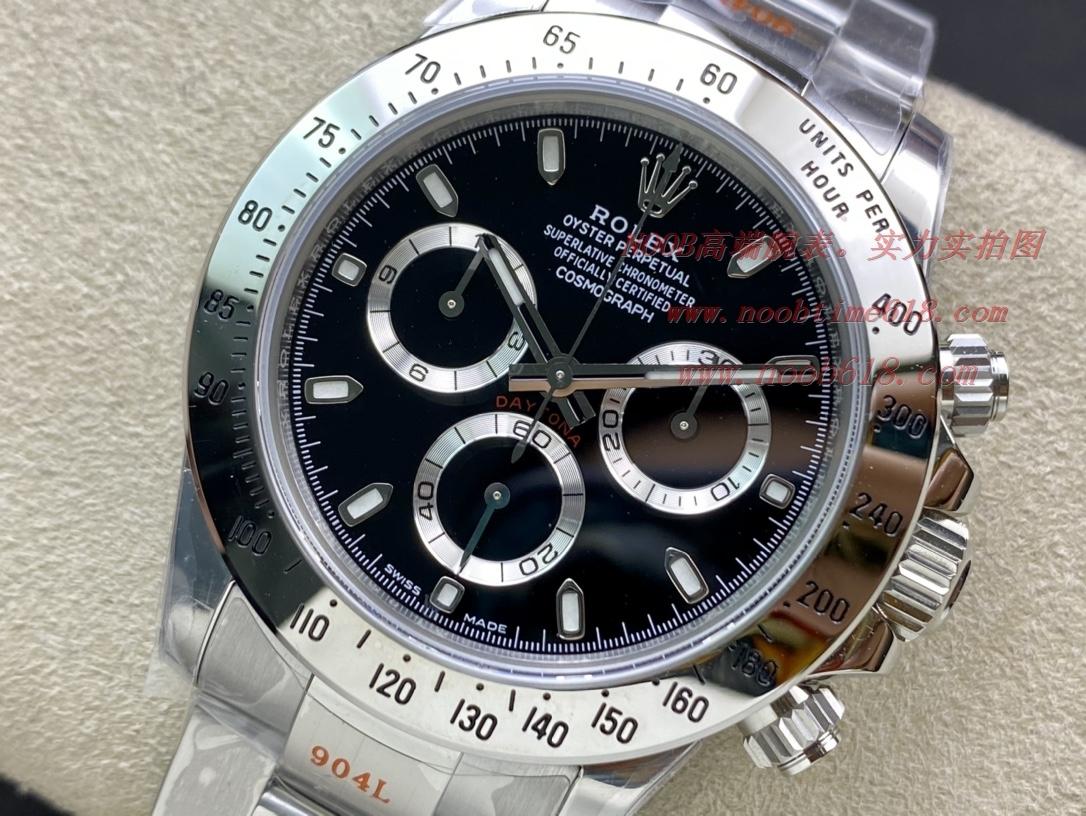 手錶貨源N廠手錶勞力士迪通拿超級4130機芯,N廠手錶