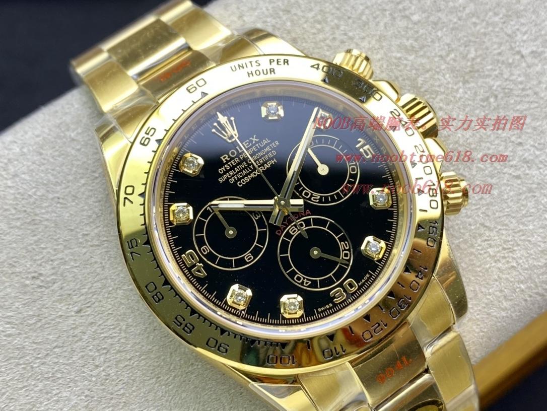 N廠勞力士冰藍迪迪通拿超級4130機芯,N廠手錶