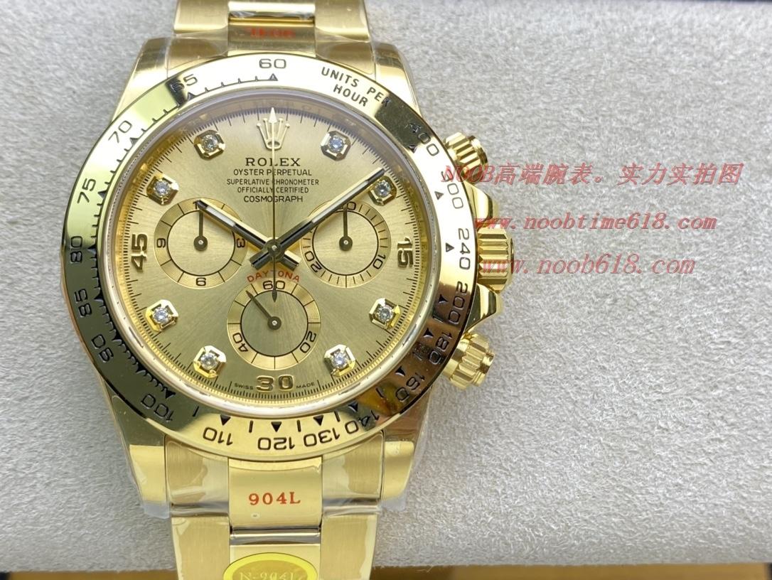 N廠手錶仿表勞力士冰藍迪迪通拿超級4130機芯,N廠手錶