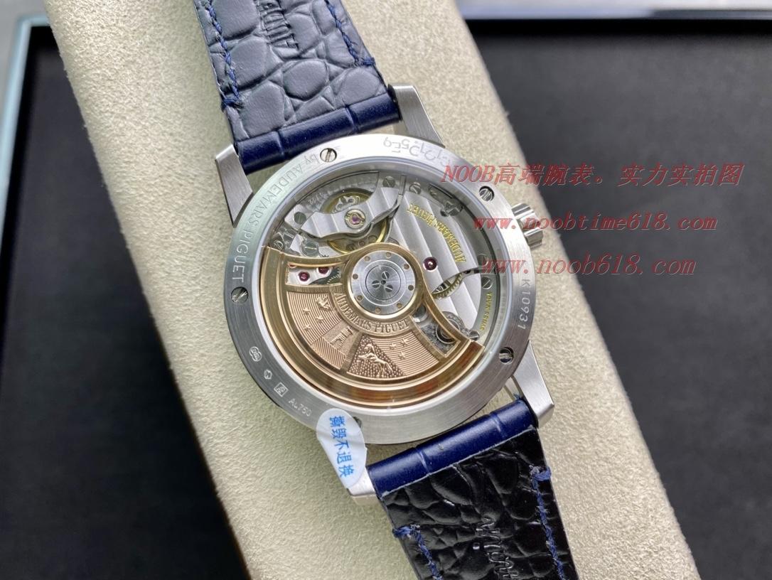 手錶貨源TNK廠手錶愛彼CODE 11.59系列腕表,手錶一件代發