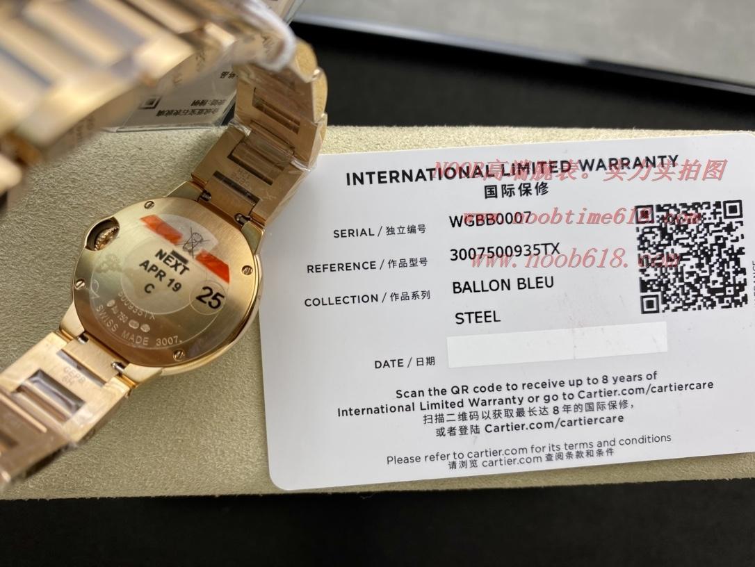 手錶貨源V6廠手錶最新版V7版一表一卡一編碼卡地亞藍氣球 小號,手錶一件代發