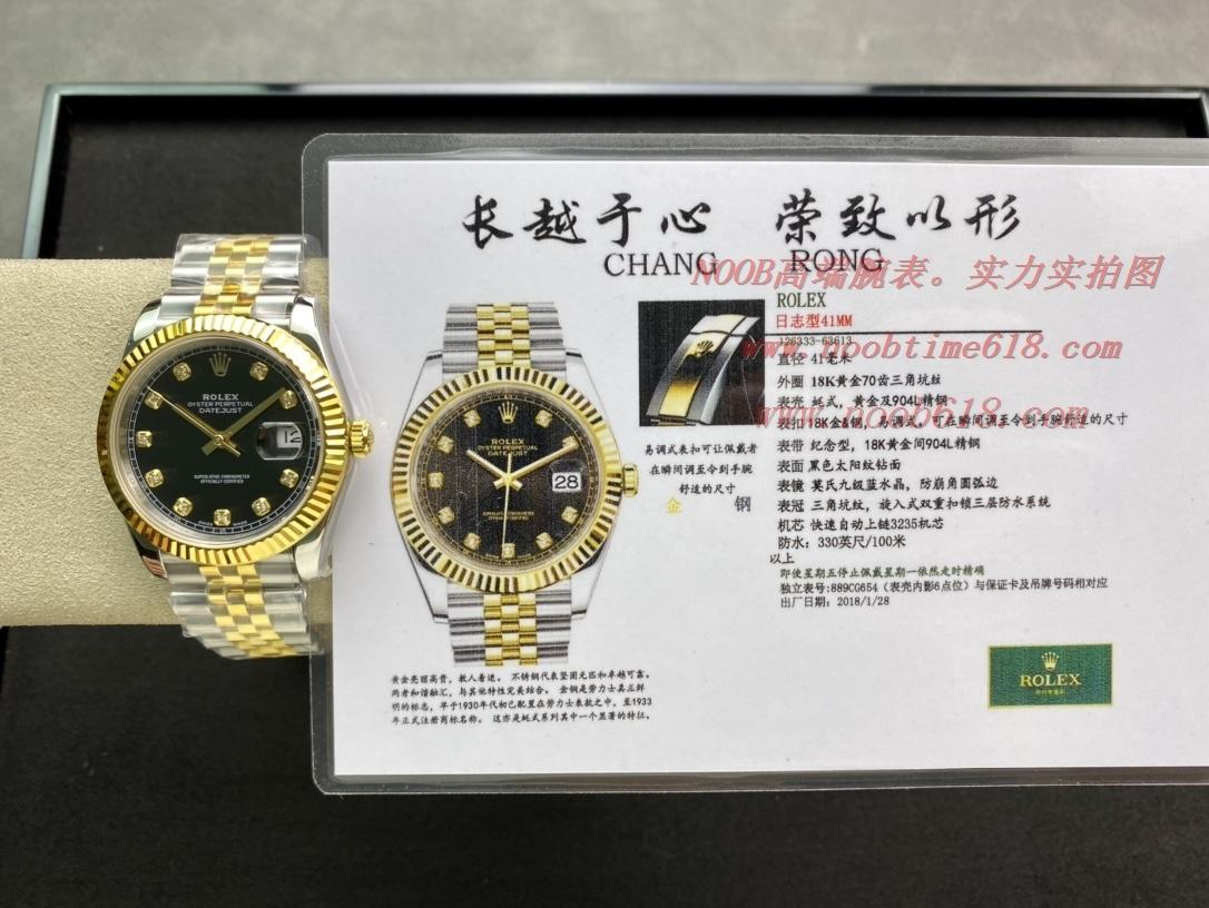 包金手錶勞力士日誌型41毫米包18K金手錶,N廠手錶