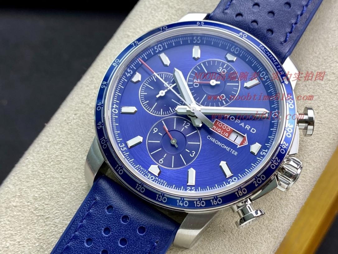 手錶貨源V7廠蕭邦Chopard 剛剛推出2020年 Mille Miglia 系列腕表,N廠手錶