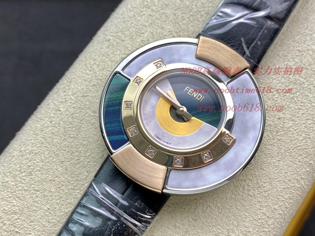 手錶代理FENDI芬迪由迪拜公主设计,N厂手表