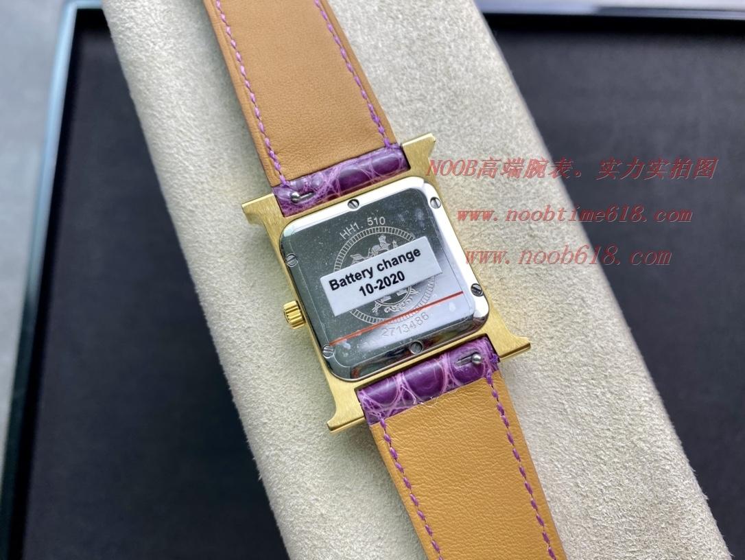 手錶貨源香港專櫃正品水貨的愛瑪仕hermes手錶,N廠手錶