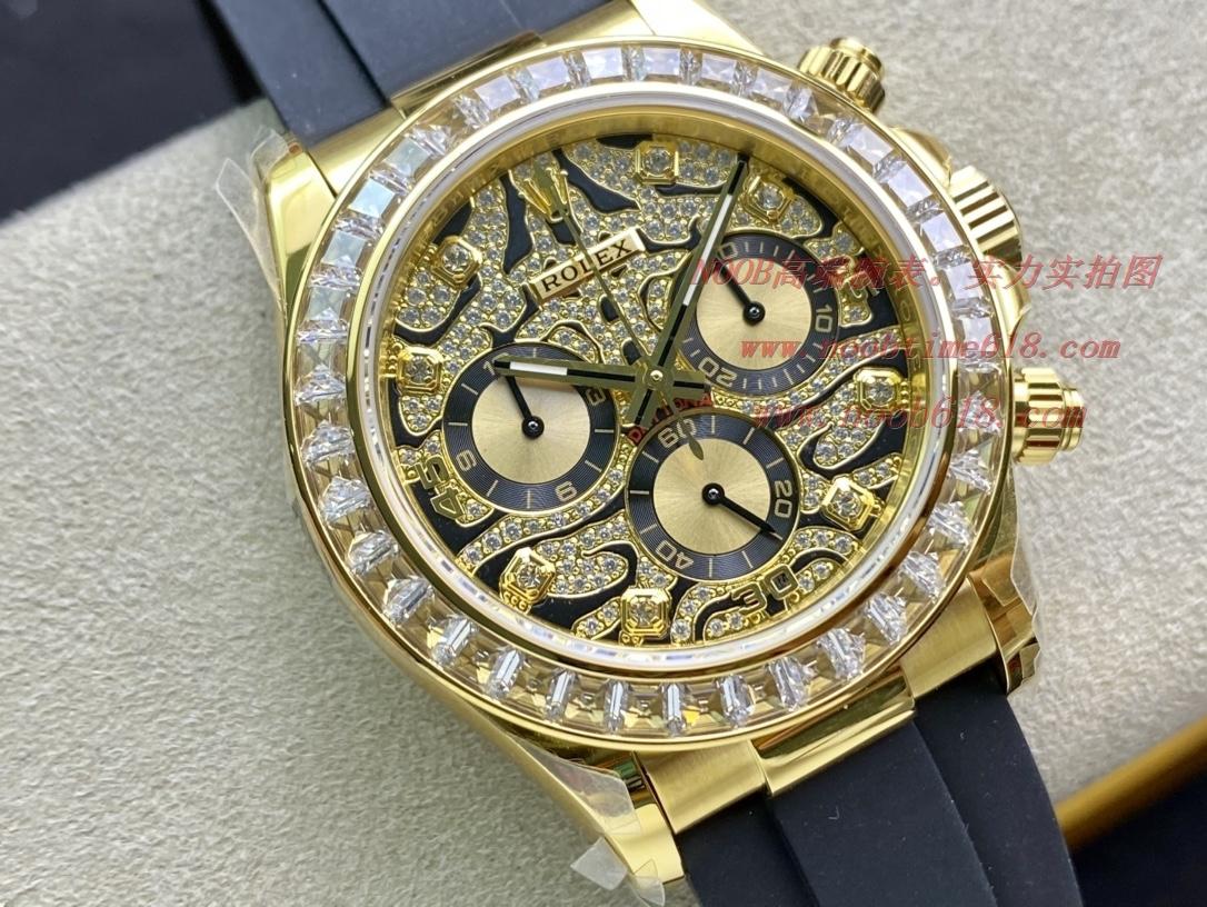 手錶代理JH廠手錶勞力士滿鑽老虎紋又名虎紋迪迪通拿116588型號,N廠手錶