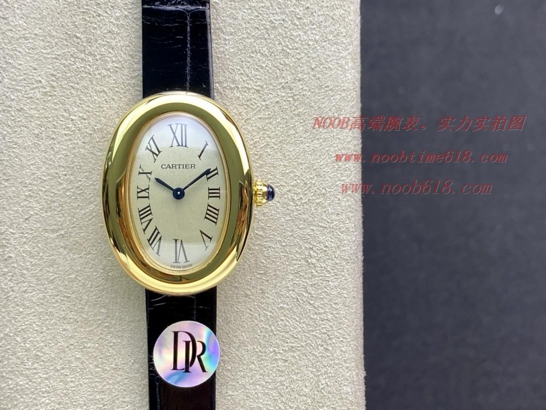 手錶代理DR Factory卡地亞Baignoire浴缸系列腕表,N廠手錶