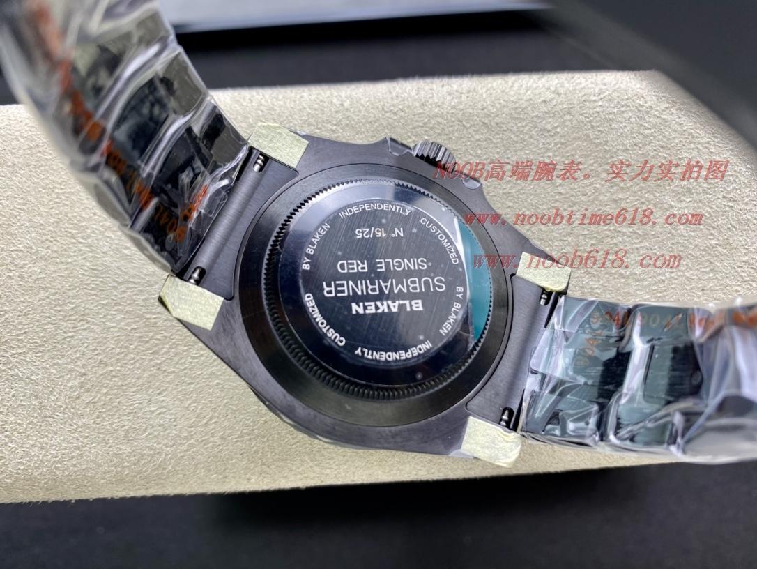 改裝廠BLAKEN勞力士 Rolex 碳黑鋼皇水鬼系列,手錶代理