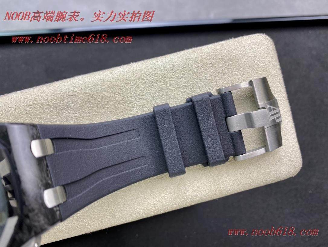 JF FACTORY 仿表爱彼AP26400皇家橡树v2版碳纤维壳,N厂手表
