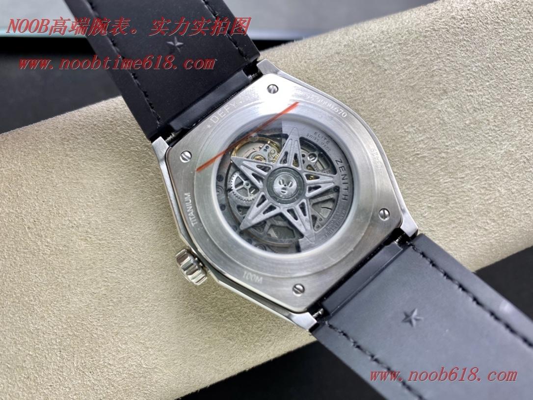 LF廠手錶2021新品真力時DEFY系列GLASSIC腕表,N廠手錶