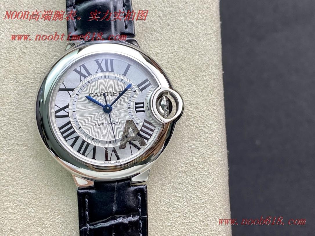 V6 Factory仿錶卡地亞藍氣球33MM