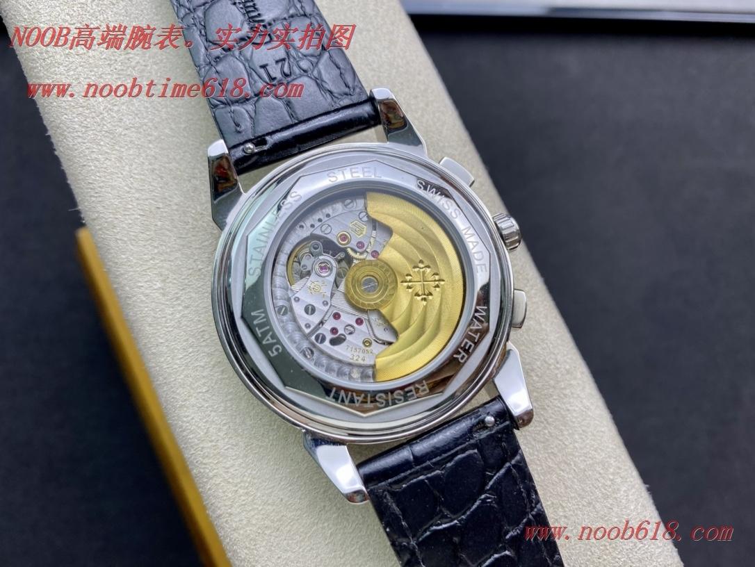 仿錶,精仿錶,複刻錶百达翡丽超级复杂多功能计时系列,N厂手表