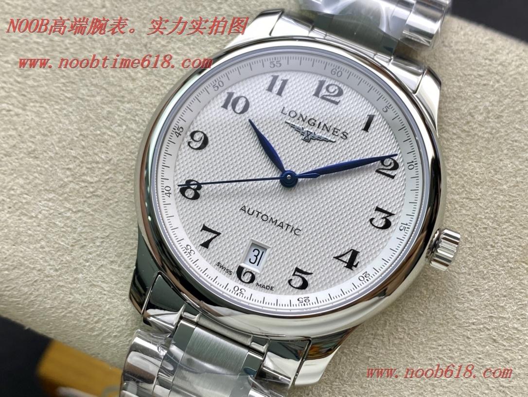 """複刻錶GL浪琴獨家首發""""L888""""機芯浪琴名匠系列,N廠手錶"""