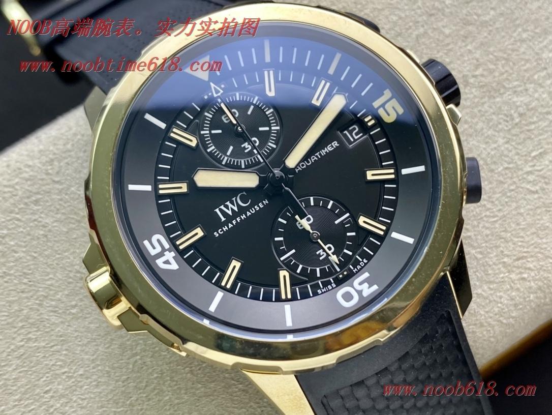 """仿錶,精仿錶,複刻錶V6 FACTORY萬國之旅 青銅""""達爾文探險之旅""""V2版,N廠手錶"""