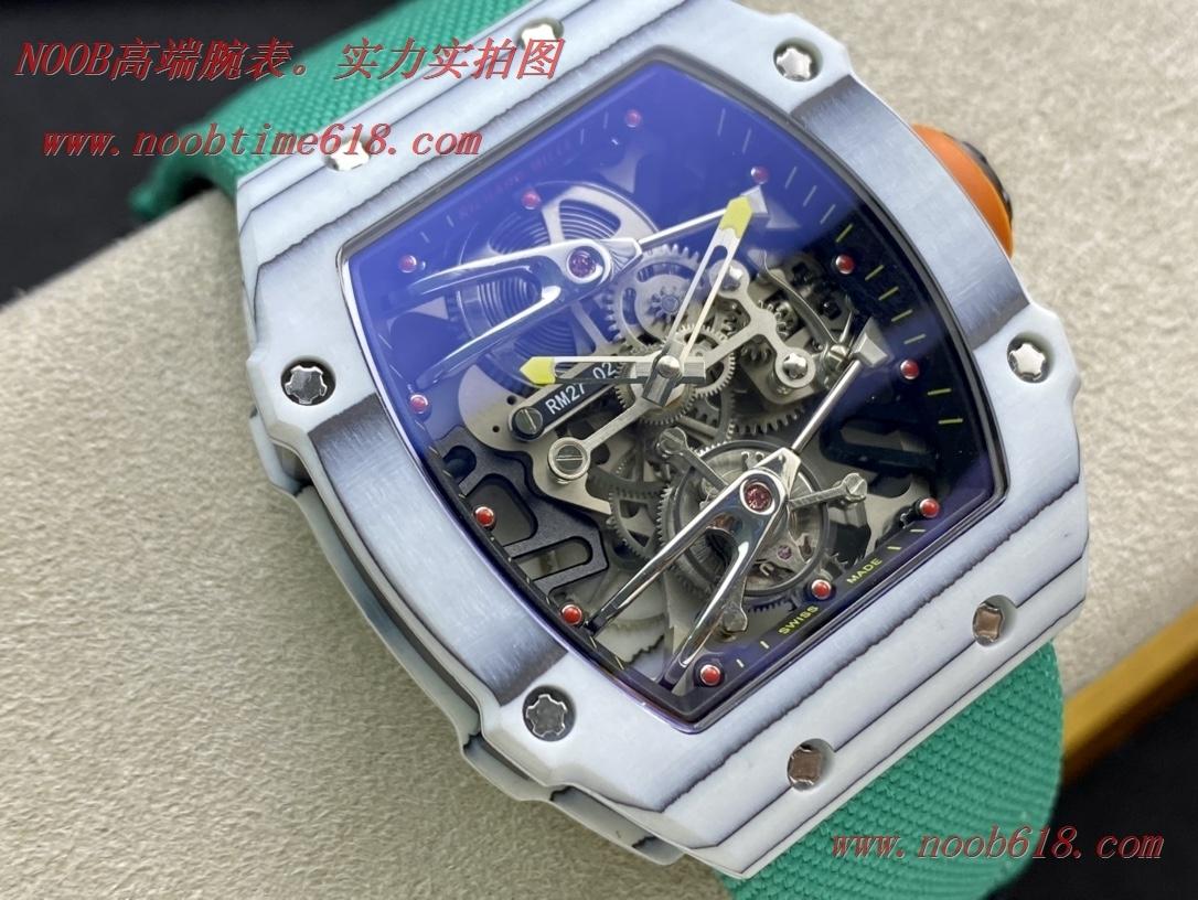 陀飛輪仿錶,精仿錶,複刻錶理查德 RICHARD MILLE碳纖維 RM27-02 陀飛輪,N廠手錶