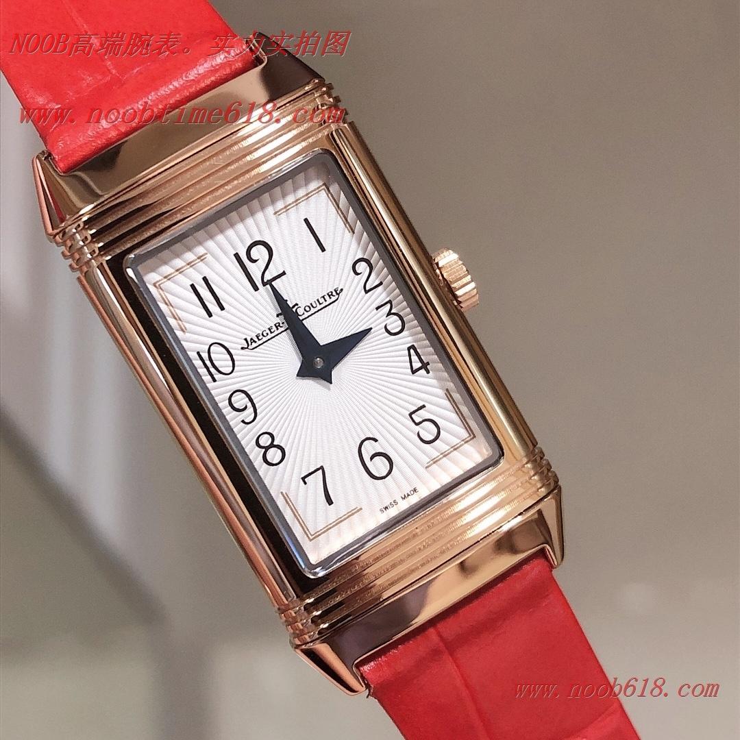 翻轉手錶,複刻手錶,最高版本積家Jaeger Revers one一號翻轉腕表
