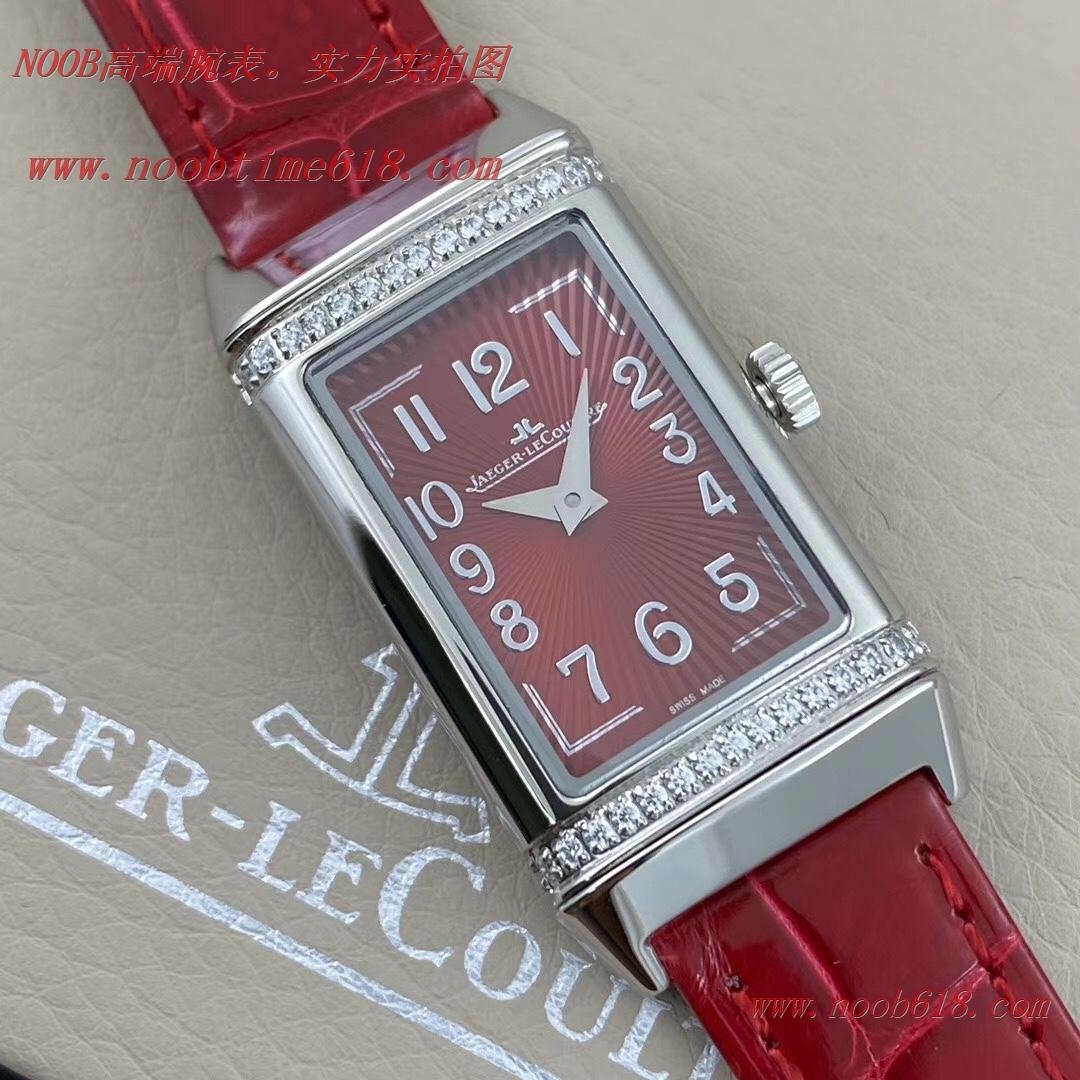 複刻錶,複刻手錶,最高版本積家Jaeger Revers one一號翻轉腕表