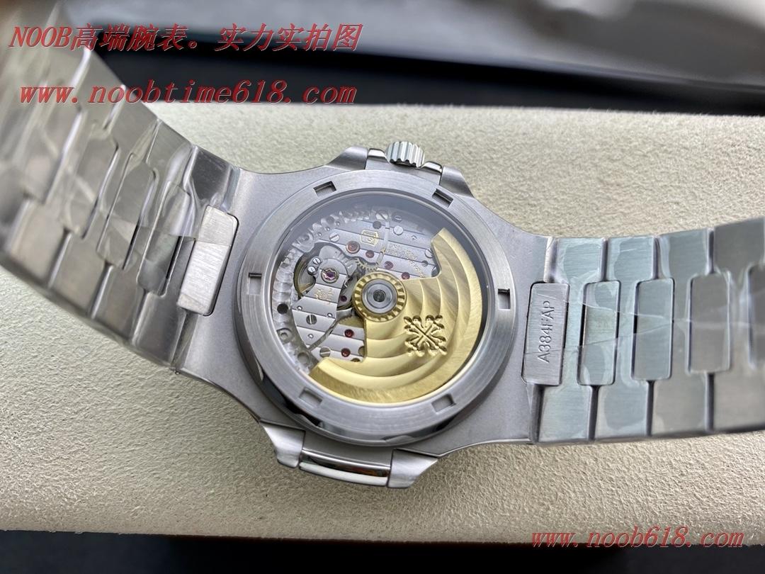 仿錶,百達翡麗 5711/113P-01鋼表之王鸚鵡螺手錶