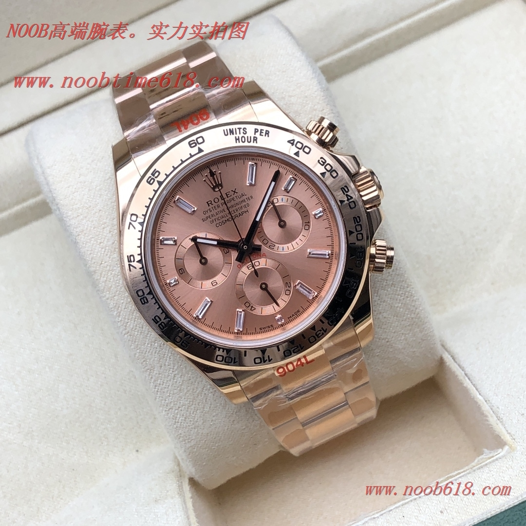 n廠,複刻手錶HQ factory rolex daytona 高品質迪通拿重金研發7750機芯只有兩檔(沒有空檔),n廠手錶