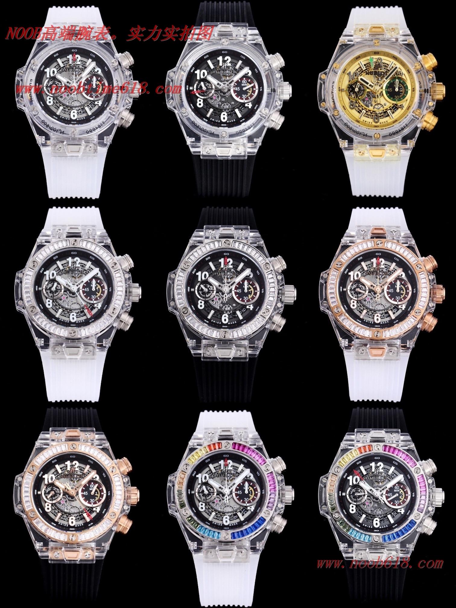 仿錶,精仿錶,透明手錶恒寶HUBLOT宇舶BIG BANG系列411.JX.4802.RT全透明腕表,N廠手錶