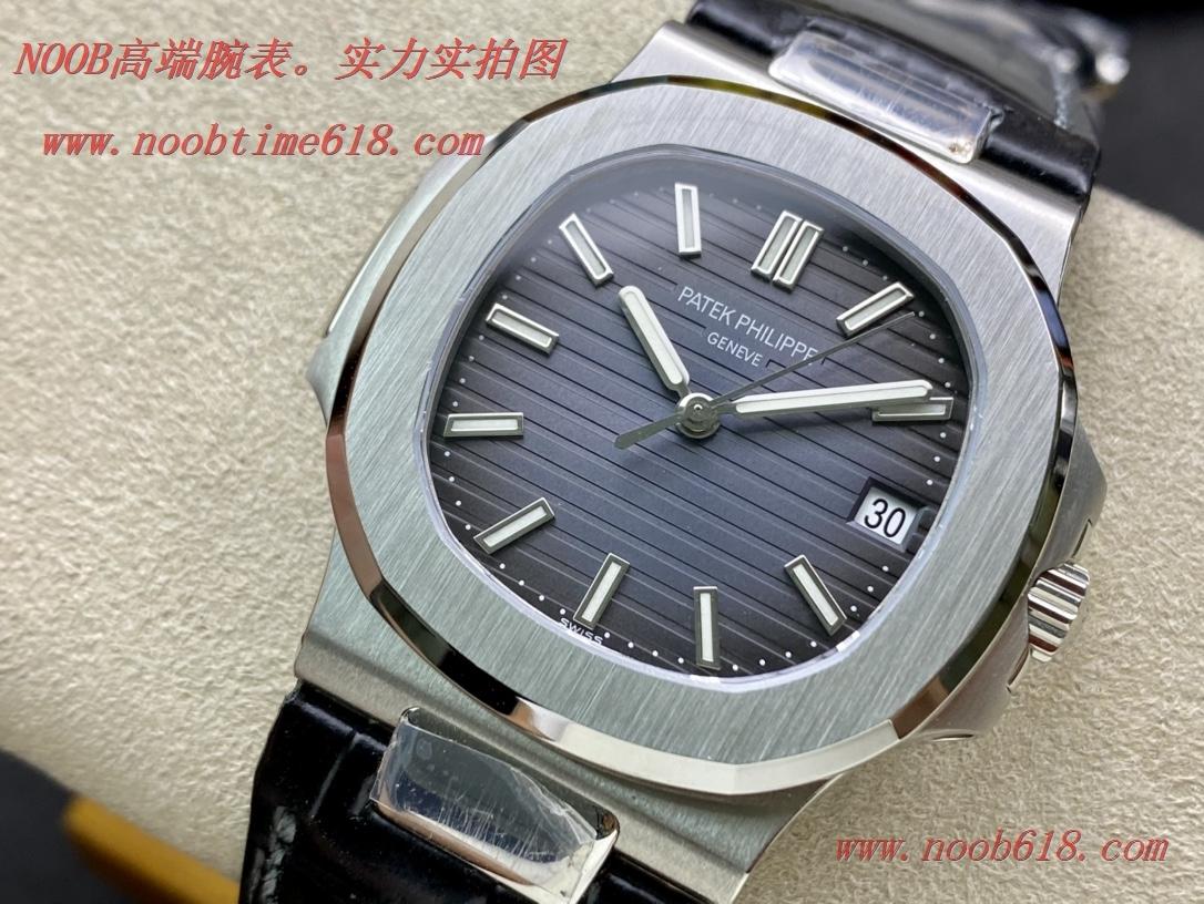 性價比手錶仿錶,精仿錶MP廠手錶百達翡麗鸚鵡螺鋼表之王5711鸚鵡螺,N廠手錶