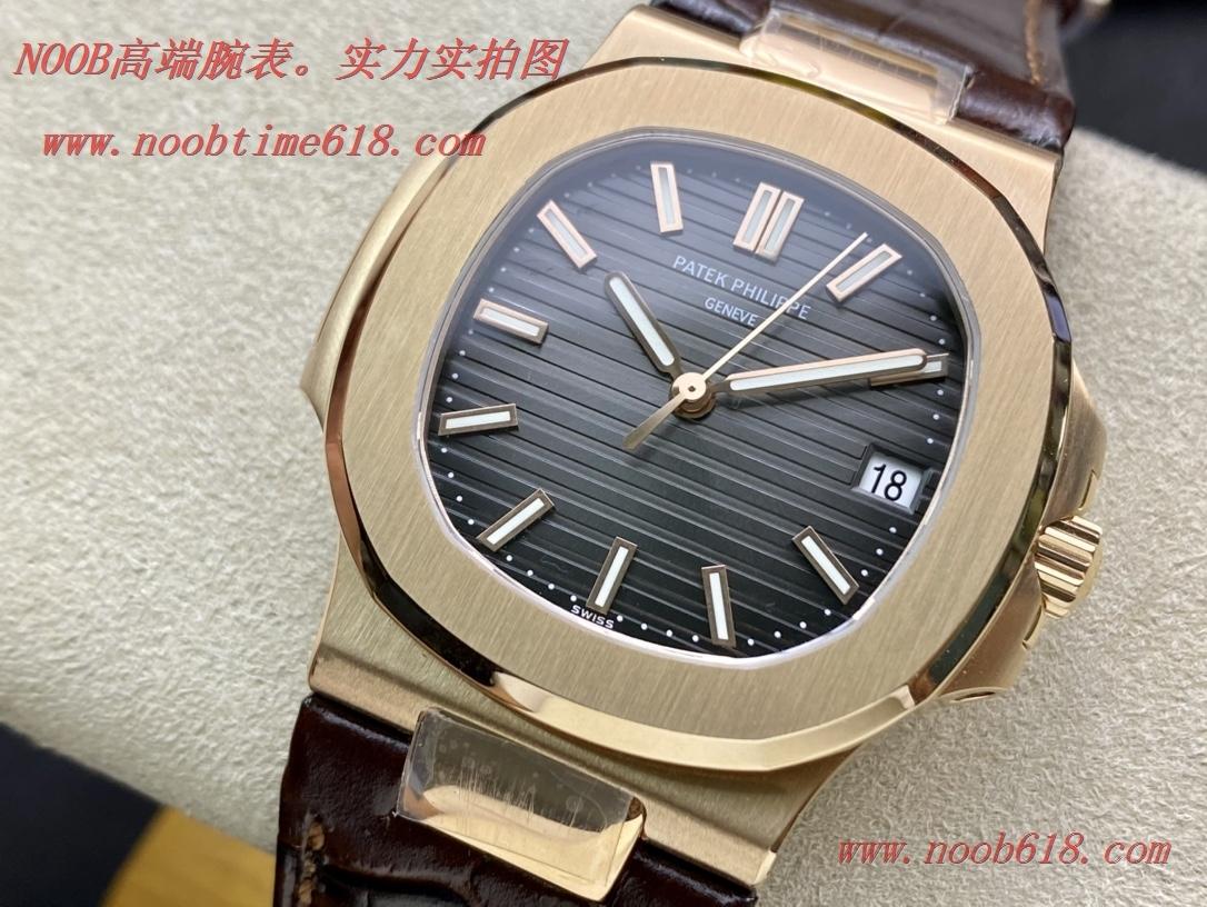 評測手錶仿錶,精仿錶MP廠手錶百達翡麗鸚鵡螺鋼表之王5711鸚鵡螺,N廠手錶