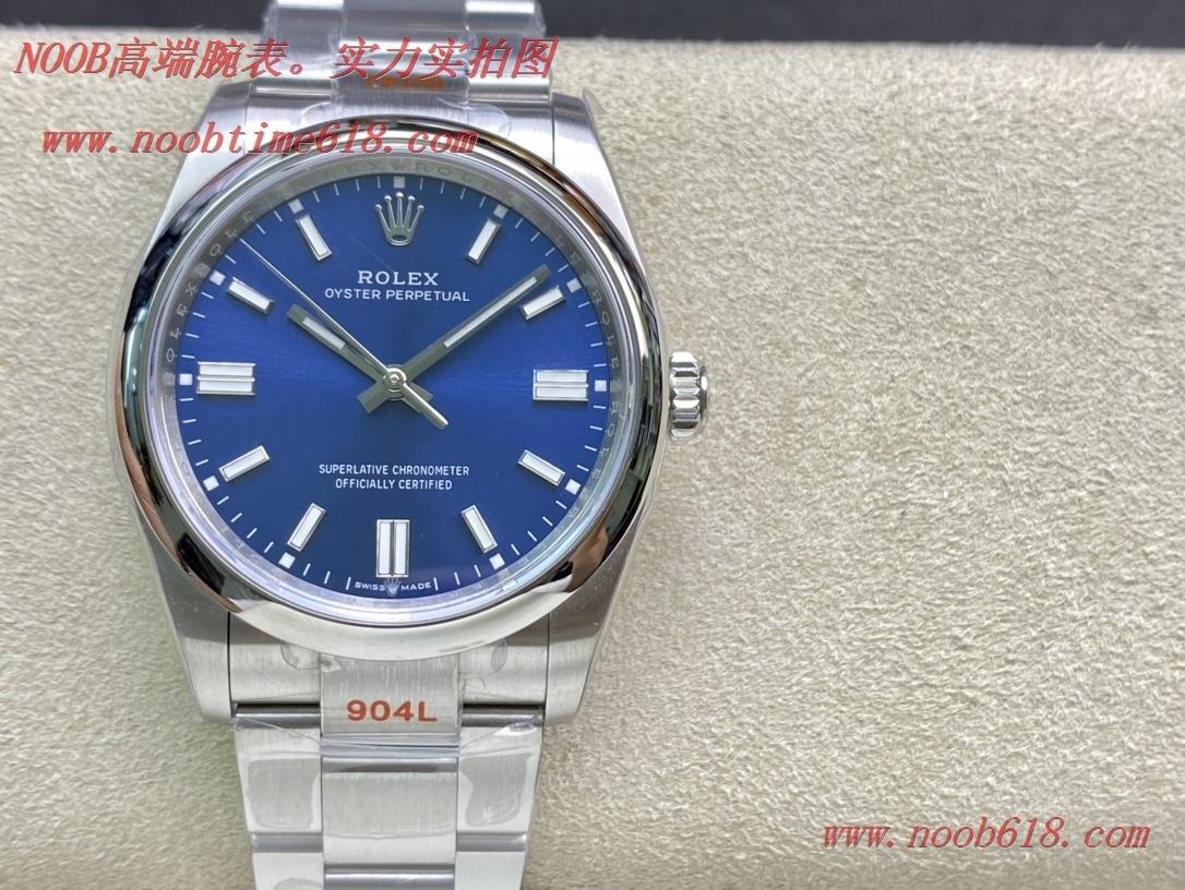 仿錶,精仿錶EW Factory勞力士Rolex 蠔式恒動型36MM系列腕表,N廠手錶