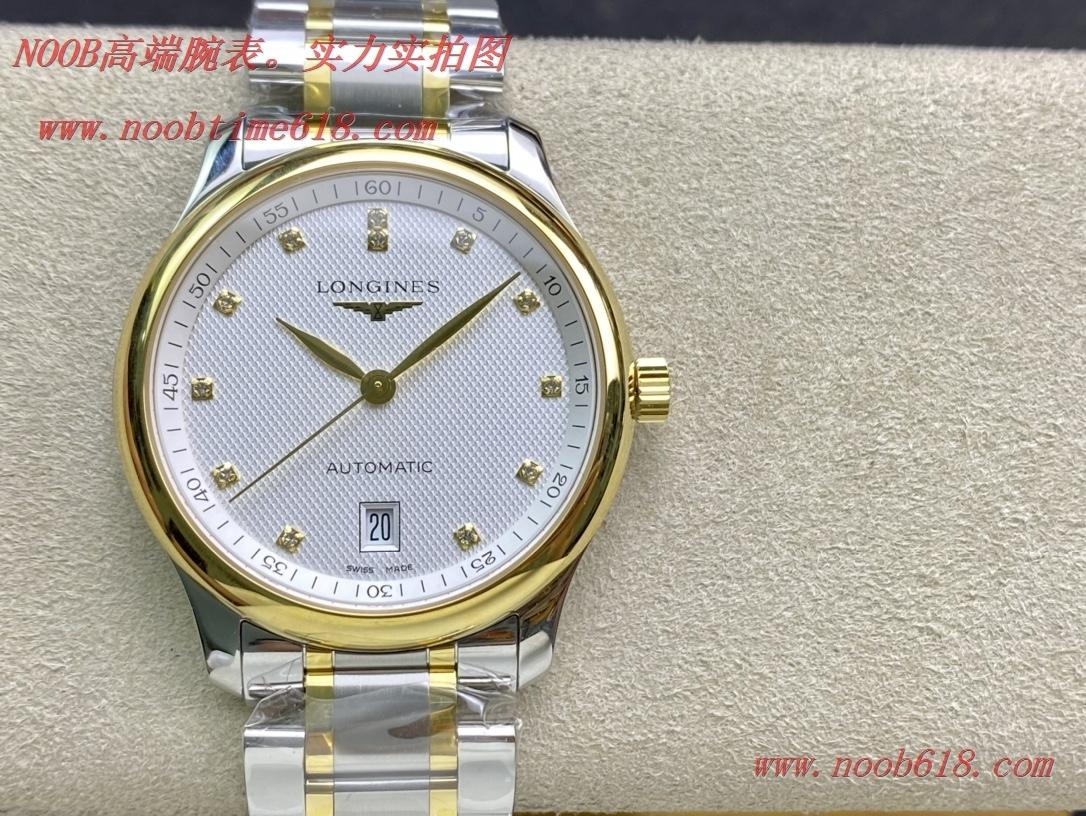 臺灣仿錶哪里購買,香港仿表哪里購買,精仿錶【KY出品】V2升级版 浪琴名匠六字位系列,N厂手表
