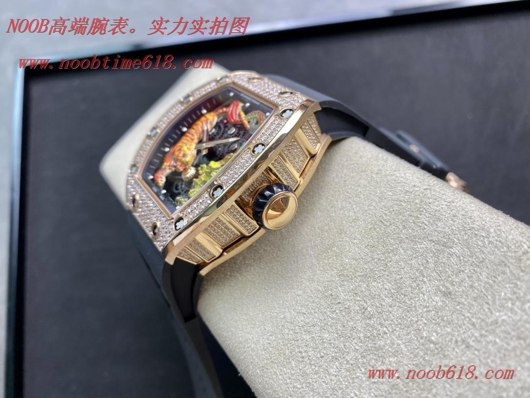 仿錶,精仿錶RICHARD MILLE 理查德米勒 RM51-01 龍虎爭霸滿鑽腕表,N廠手錶