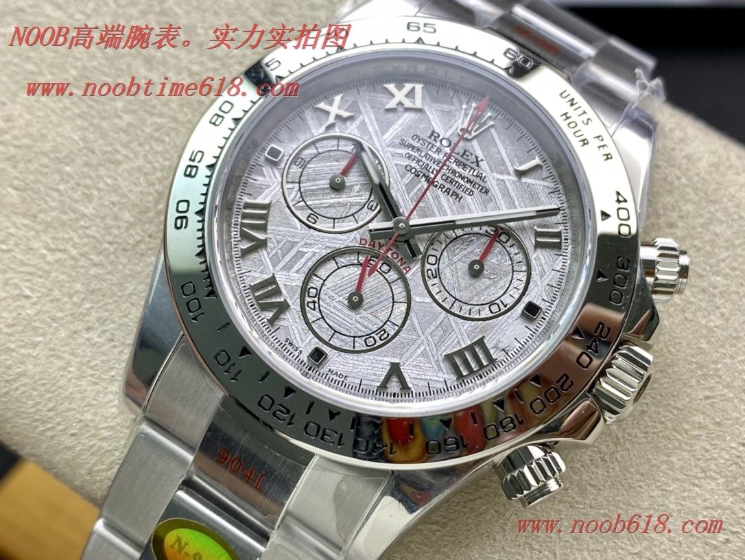 N廠手錶新款白金迪通拿隕石面專屬Cal.4130自動上鏈機芯,NOOB廠手錶