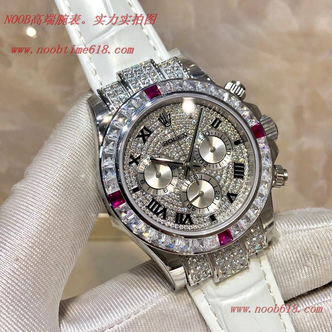 REPLICA WATCH滿鑽仿錶最高品質勞力士滿鑽迪通拿密鑲116599滿天星,N廠手錶